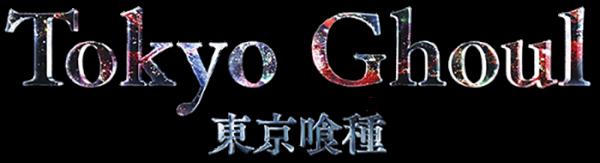 tokyo ghoul mmdt1021a ridgewater net